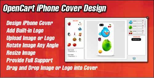 opencart-iphone-cover-diseno-herramienta-plugin