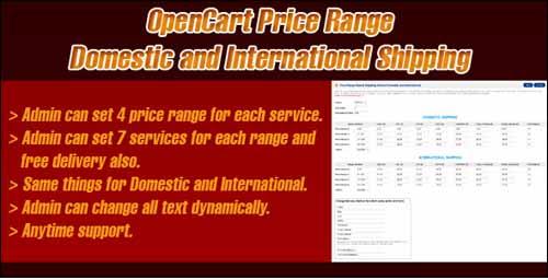 opencart-precio-rango-domestico-e-internacional