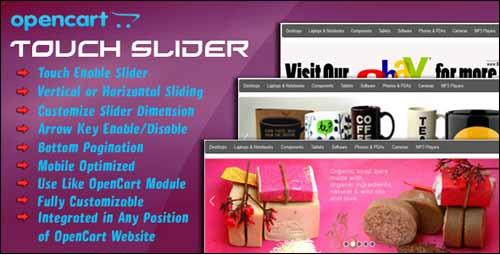 opencart-touch-slider