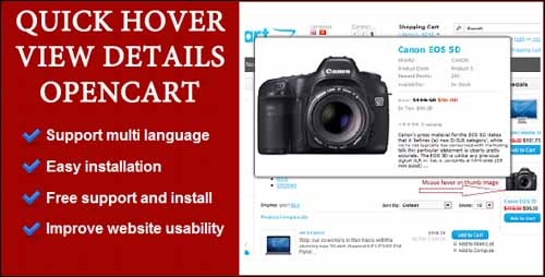 quick-hover-view-opencart-plugin