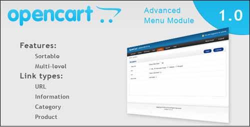 menu-modulo-para-opencart