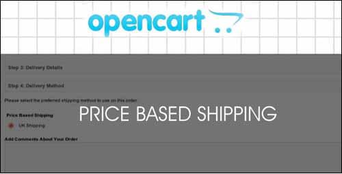 shipping-basado-en-precio