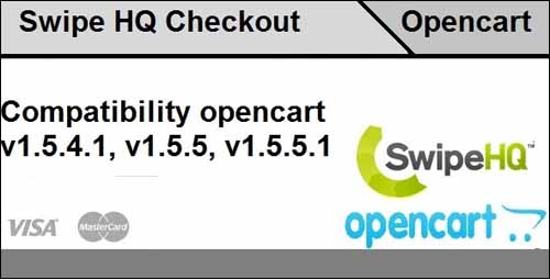 swipe-hq-checkout-opencart